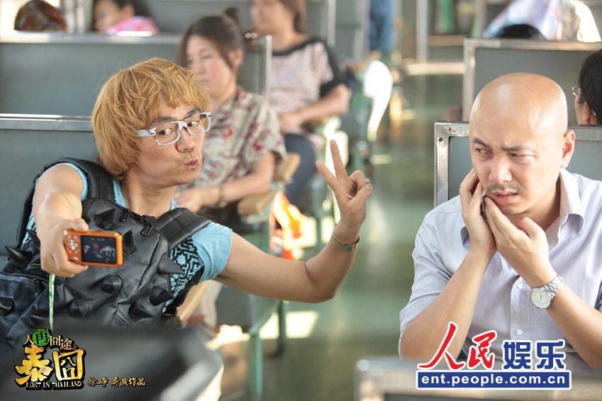 泰囧2之人在囧途2_电影《泰囧》--人民网娱乐频道--人民网