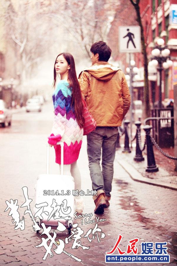 ↑图:对不起我爱你(降调男版)-钢琴谱(钢琴曲)-中岛美
