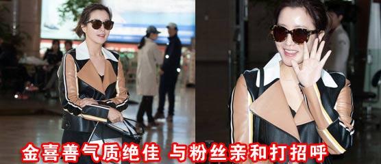 """日刊:赵又廷自曝将""""稳定下来"""" 景甜机场获外籍帅哥跟随"""