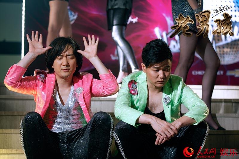 北京 艾雯/来源:人民网/娱乐频道2014年06月16日16:54...