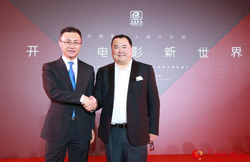 """光线大手笔重兵布局上海 打造""""中国电影世界"""""""