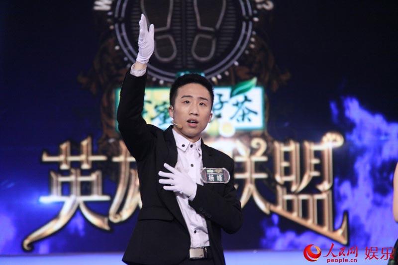 《一站到底》英雄联盟季 超级战将邓自宇再次