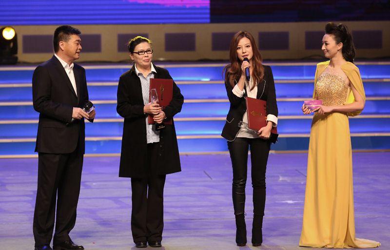第32届大众电影百花奖提名者颁奖仪式隆重举行
