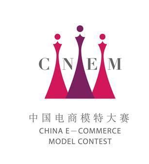2014首届中国电商模特大赛报名火热启动