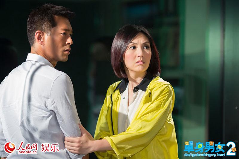 《单身男女2》曝激情戏剧照 古天乐向杨千嬅跪