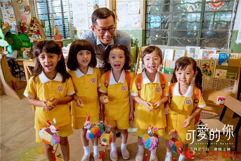 """《可爱的你》曝""""欢颜""""剧照杨千嬅古天乐携手萌娃展笑颜"""