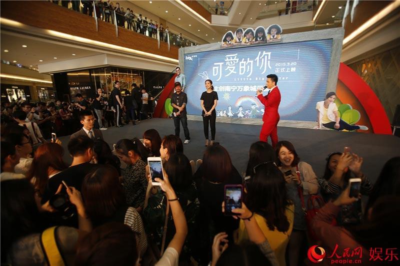 《可爱的你》南宁发布会 杨千嬅泪洒现场粉丝心疼【2】