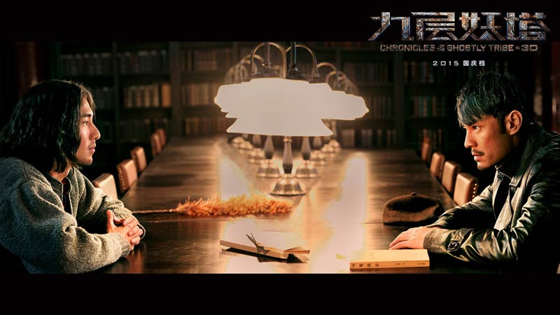 """《九层妖塔》燃情海报 李晨""""温水疗法""""治愈赵又廷"""
