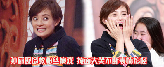 早新闻:李小璐爱女与Tfboys合影腼腆 周杰伦想生三个娃