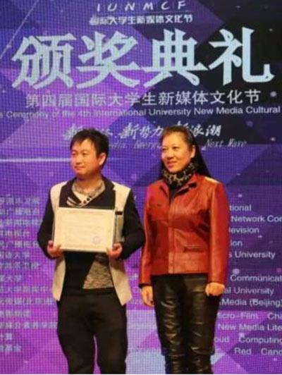 微电影《不良因子》亮相 程浩荣获新锐制片人大奖