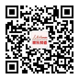 人民观影团:吴镇宇主演《判我有罪》揭黑色面纱