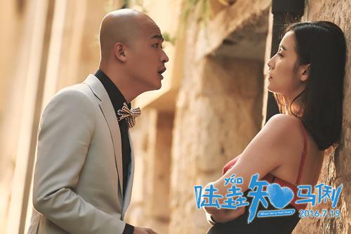 《陆垚知马俐》曝预告片 包贝尔惨遭宋佳扇耳光