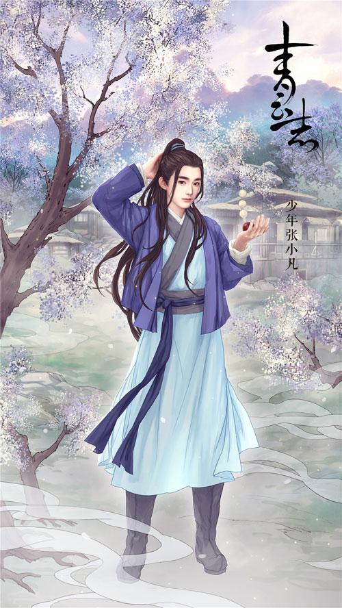 王源唯美手绘图