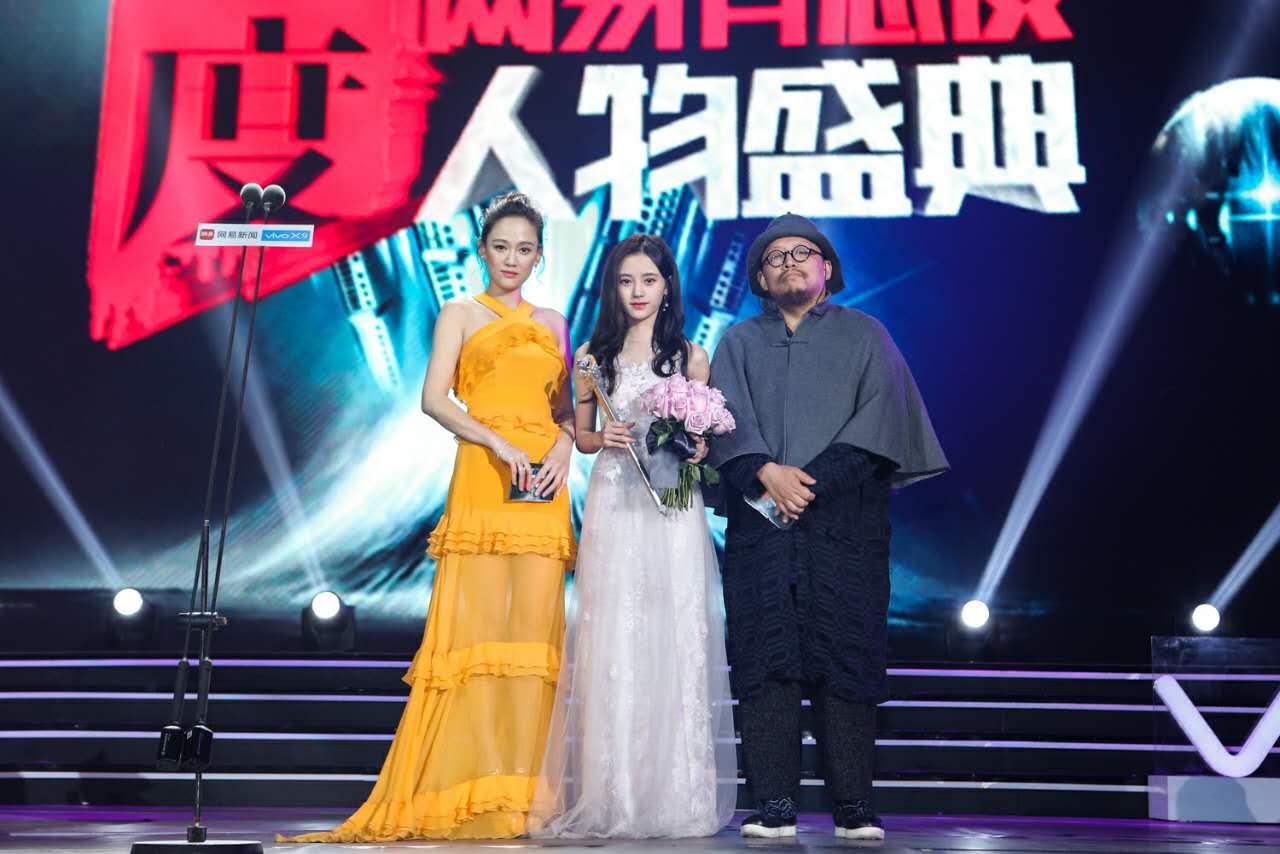 中字 4minute 南智贤 第八届首尔国际电视剧大赏 颁奖 Cut