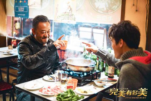 《完美有多美》李乃文搭档姜武 两种世界一个兄弟