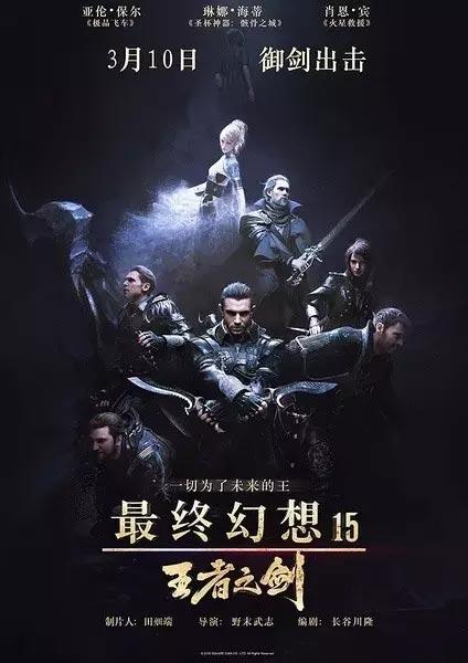 开春狂欢!3月高分电影推荐 进口大片来势凶猛