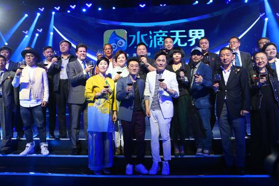 张信哲方文山助阵 水滴无界MTV全球华语音乐盛典启动