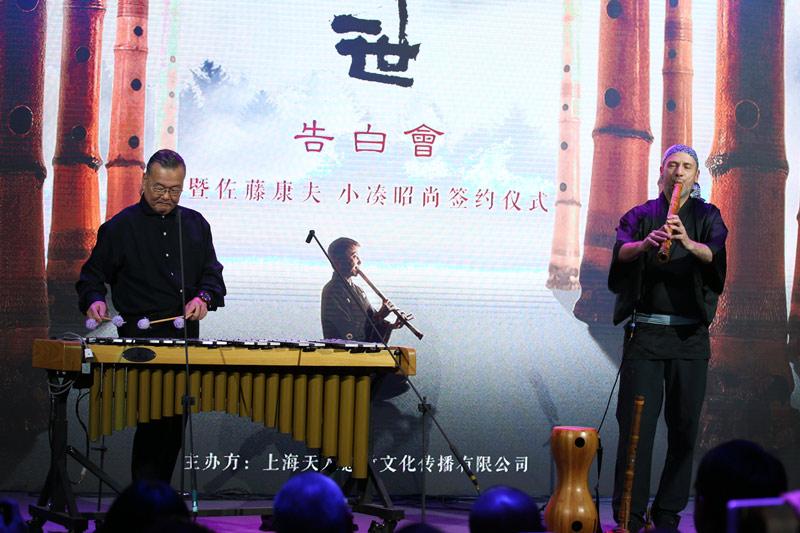 海山老师和滨田均老师现场演奏