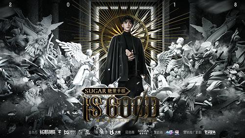 黄子韬巡回演唱会主海报曝光 展神秘大气视觉冲击