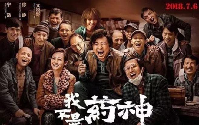 暑期档七月国产电影大爆发