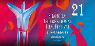 """第21届上海国际电影节        第21届上海国际电影节6月16日-25日举行。来自""""一带一路""""沿线近50个国家和地区的1300多部电影报名参赛参展第21届上海国际电影节。作为本届上海电影节评委会主席,姜文显然是气场强大。"""