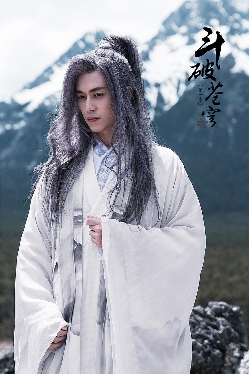 《斗破苍穹》定档9月3日吴磊林允打造魔幻励志剧