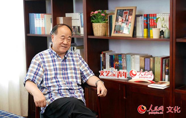 见证人・第六期|莫言:在世界文学中融入中国故事