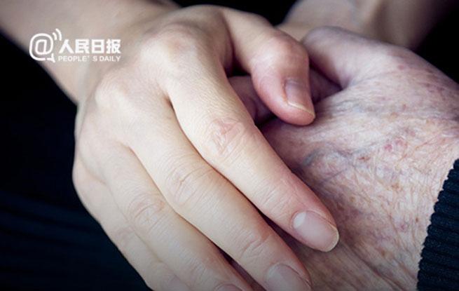 """来自重阳节的""""友情提示"""":敬老要多行少说"""