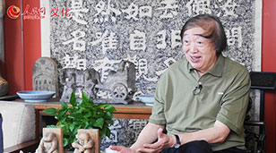 冯骥才:人在书斋里 心在大地上        改革开放四十年来,冯骥才马不停蹄地奔走在时代号召的前列。文学、文化保护、绘画、教育,每一样都体现着中国知识分子的责任与担当。