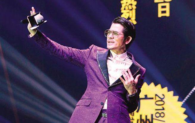 郭富城:电影是做角色里的人 演唱会是做回自己