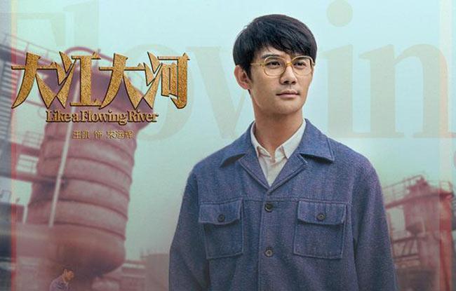 《大江大河》开播 回望改革开放最初十年