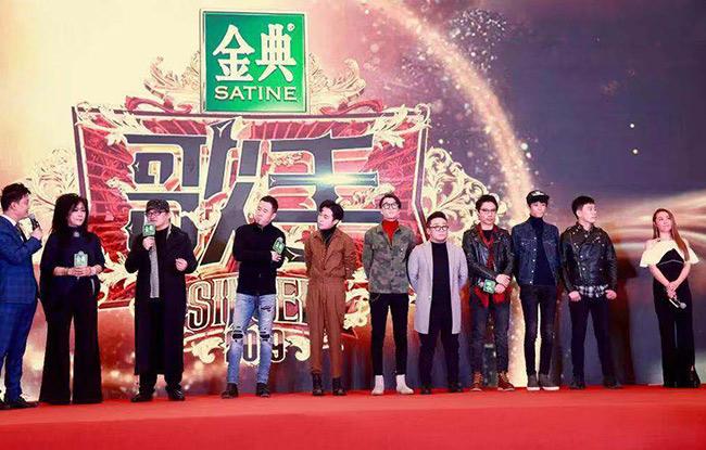《歌手》2019首发阵容公布 刘欢齐豫杨坤吴青峰等加盟