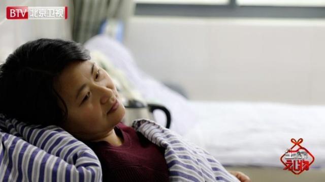 《生命的礼物2》张卫健携斓曦助患者寻美丽人生