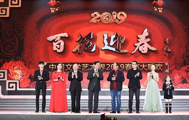 黄圣依新年开门红,连登央视、各大卫视多台春晚