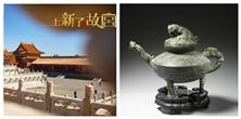"""中国文化2018:""""中华风采""""绽放世界"""