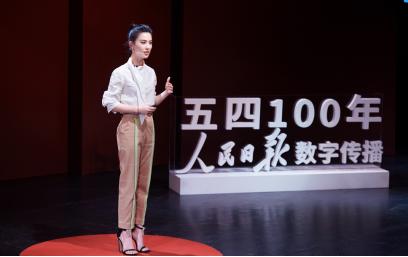 黄圣依五四演讲诠释奋斗被赞正能量的青年榜样