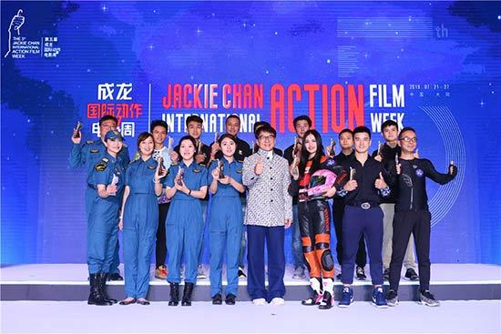 第五届成龙国际动作电影周将于7月21日启幕