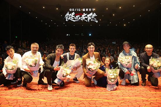 金爵奖主竞赛单元入围影片《铤而走险》在上海进行展映 大鹏褪去喜剧标签