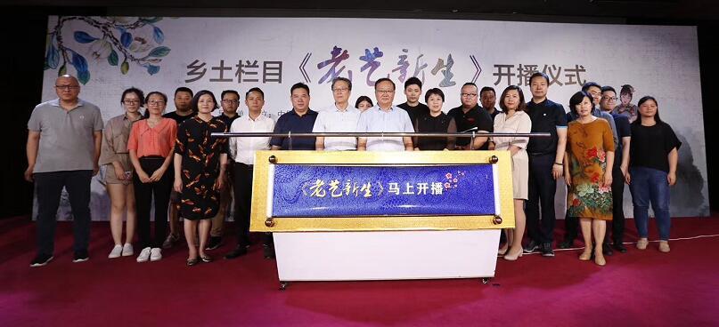 新生娱乐网站_乡土:季播节目《老艺新生》6月24日开播--人民网娱乐