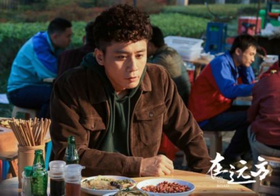 《在远方》制片人吴家平:流量演员演不出那种情感
