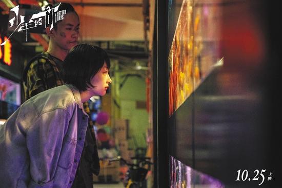 《少年的你》导演曾国祥:易烊千玺演坏男孩会紧张