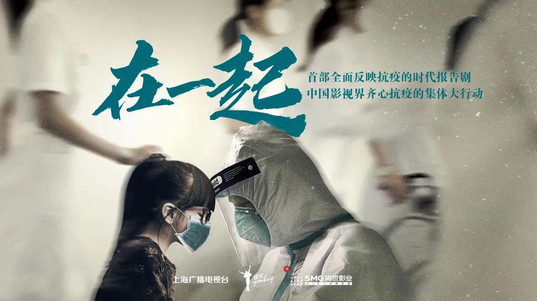"""《在一起》假如你当导演,谁是你心中的""""钟南山""""?"""