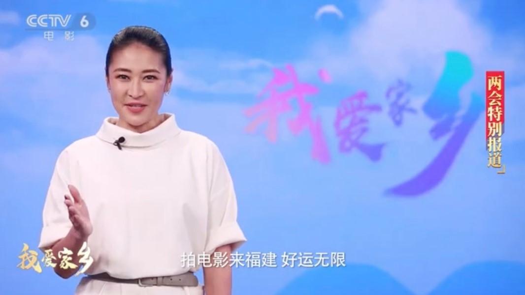 """福建电影人:把握中国电影""""黄金时代""""机遇 唱响未来电影之梦"""
