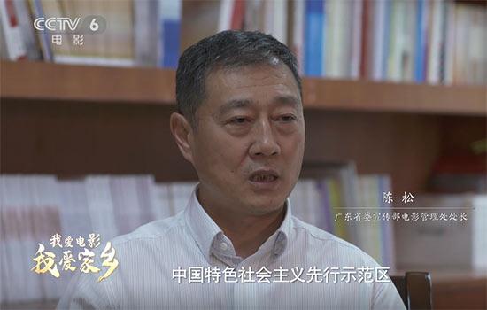 """广东电影人:打造""""功夫电影""""名片 激发岭南新活力"""