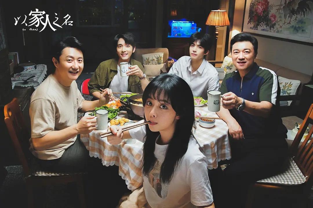 """""""暑期档""""剧集观察:现实题材亮眼、精品短剧""""出圈"""""""