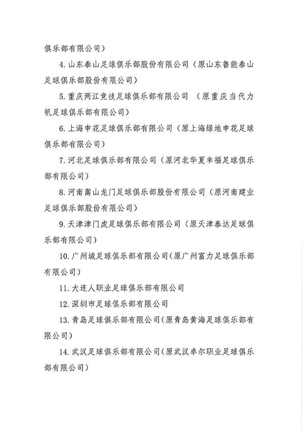 """洋河張聯東:白酒行業進入""""白銀時代""""名酒將成為受益者"""