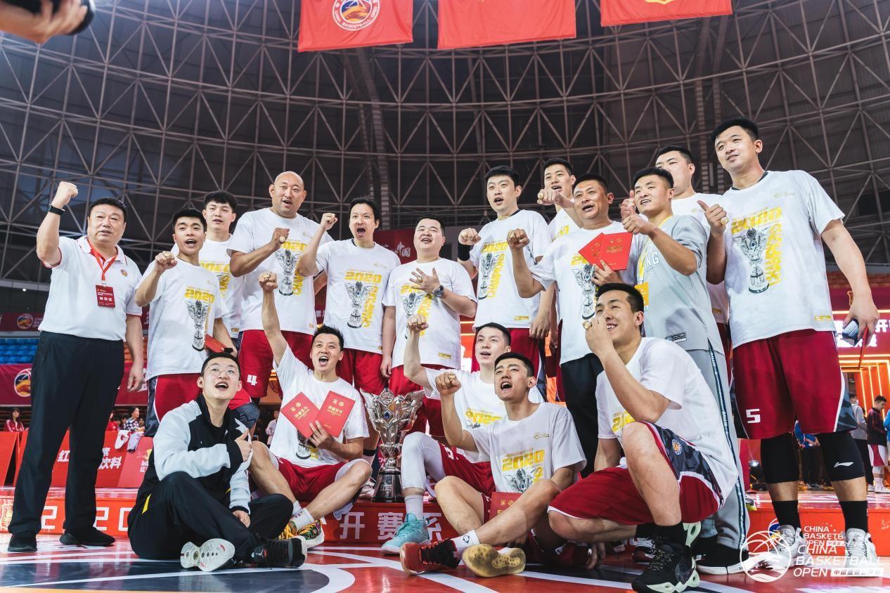 2020中国篮球公开赛 孝义加时苦战夺总决赛冠军