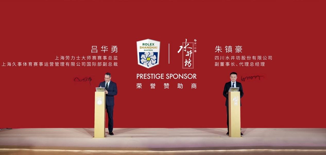 """上海郑州最好的夜场招聘谢""""职""""为你来_招聘"""