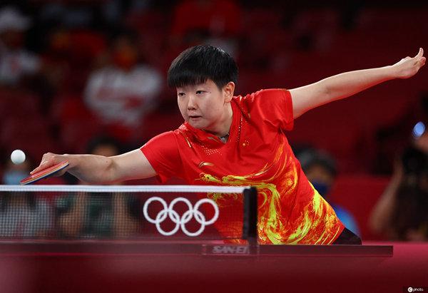 东京奥运会乒乓球女团中国队晋级决赛 将与日本队争冠