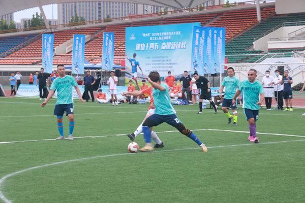 2021年北京经济技术开发区职工五人制足球联赛落幕